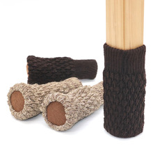 Knitted Chair Feet Gloves Leg Warmer Stool Foot Pad Double Thick Mute Chair Leg Cap Stool Leg Warmer Tea Table Sofa Foot Cover гетры leg warmer deha href page 1