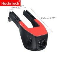 1080P Covert Wifi Car DVR Camera Video Recorder Lens Dash Cam Phone APP Control