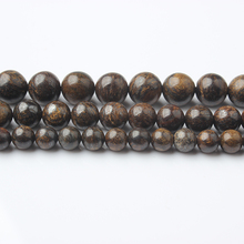 Linxiang Natural Bronze Ash Beads DIY Fashion Accessory Hand Beads ash muse beads ss17 s 118319 001