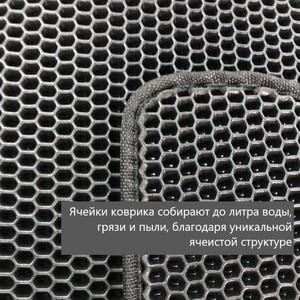 Image 5 - Autorown Eva Auto Vloermatten Voor Skoda Octavia 2000 2020 Auto Interieur Accessoires Waterdichte Eva Matten Anti Vervuiling set Van 4x