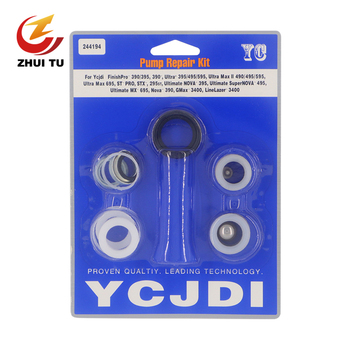 ZHUI TU Airless Sprayer Filter Pump Plunger Rod 390 395 490 495 595 Seal Gasket For PC Series Seal Ring Maintenance Kit compatible hp2300 maintenance kit 220v u6180 60002 for lj 2300 series page 4