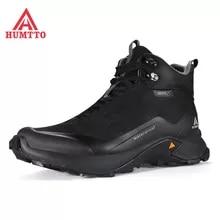 Men Boots Hiking-Shoes Mountain-Trekking Hunting Outdoor Climbing Tactical HUMTTO Camping