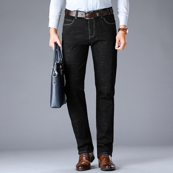 Business Fashion Stretch Jeans 4