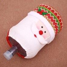 Рождественские украшения вечерние праздничные рождественские крышки диспенсера воды вязаный свитер Санта-Клаус/Снеговик/Лось праздничные чехлы