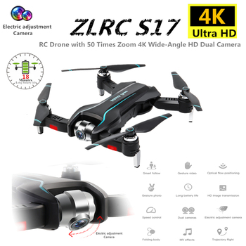 S17 RC Drone with 4K 50 Times Zoom Adjustable Wide-Angle Camera Foldable Quadcopter Optical Flow Dron VS SG901 SG900 XS816