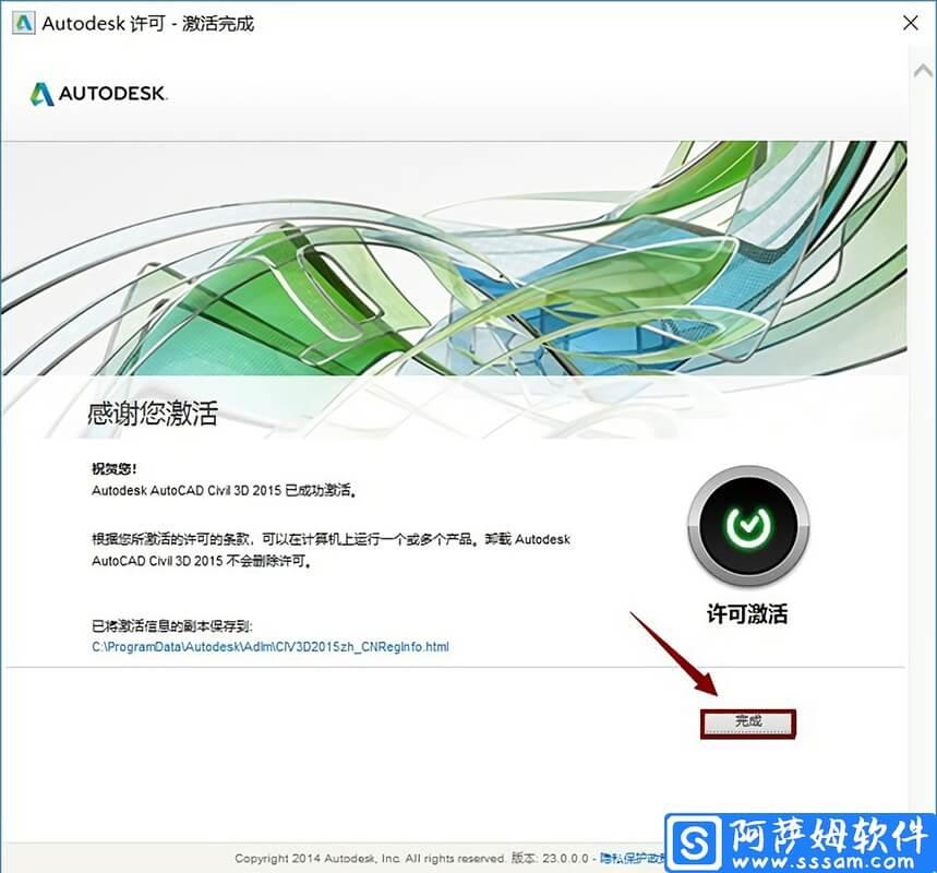 Civil 3D 2015 建筑信息模型(BIM)设计软件免费版