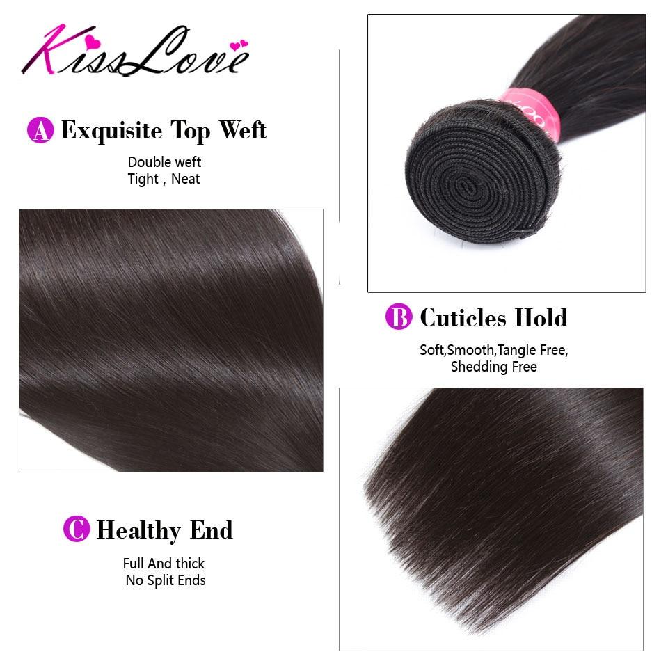 Straight Hair Bundles with Closure Remy Human Hair Bundles with Closure Brazilian Hair Weave Bundles kiss Love