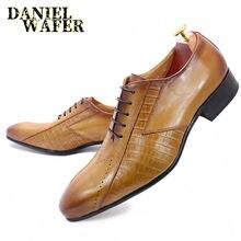 Роскошные Брендовые мужские туфли оксфорды; Цвет черный коричневый;