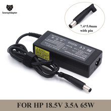 18.5V 3.5A 7.4*5.0mm 65W AC Laptop Adapter Charger for For HP Compaq pavilion G6 DV5 DV6 DV7 DV4 G50 G60 N193 CQ43 CQ32 CQ60