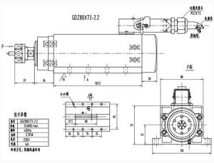 Image 5 - 1500W 1.5KW/2200W 2.2KW 300/400Hz 18000/24000Rpm Luchtkoeling Cnc Spindel Motor + Vfd + 1Set ER11/ER20 Collet Voor Cnc Freesmachine