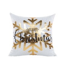 New golden new year decoration sofa cushion covers without inner hot stamping snowflake pattern decorative pillow cover dec X9 classical fish pattern square decorative pillowcase without pillow inner