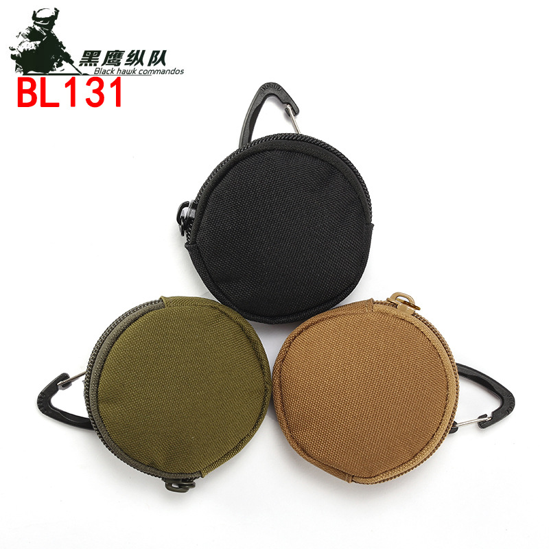Outdoor Supplies Triangle To Buckle Circle Parts Package Earphone Bag MOLLE System Xiao Gua Bao
