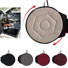 Novo assento de carro rotativo rotativo espuma memória almofada giratória mobilidade auxiliar cadeira almofada carro rotativo acessórios do carro interior