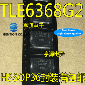 5Pcs TTLE6368 TLE6368G2  in stock  100% new and original