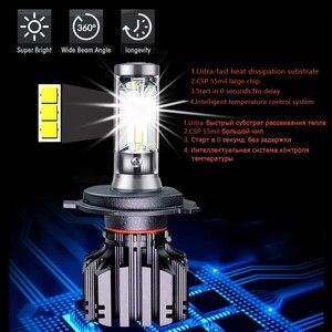 Image 2 - PANDUK CSP 16000LM araba far H4 H7 LED H1 H3 H8 H9 H11 LED 3000K 6000K 8000K 9005 9006 HB3 HB4 880 LED ampul sis araba lambası