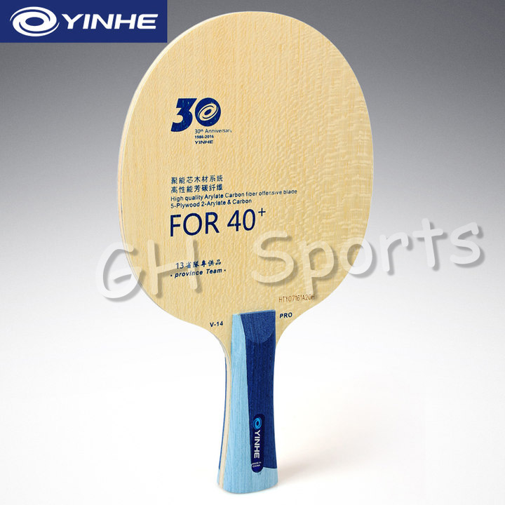 YINHE Galaxy V14 PRO Provincial (V-14 PRO, 5+2 ALC, 30th Anniversary Version) Arylate Carbon Table Tennis Blade Ping Pong Bat
