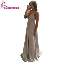 Женское вечернее платье с блестками длинное ТРАПЕЦИЕВИДНОЕ ПЛАТЬЕ