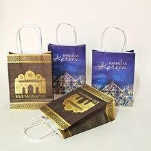 AVEBIEN 20x15x8cm Gift Bag Ramadan Kraft Paper Bag Muslim Eid Mubarak Golden Tote Bags 10/20/50pcs Commemorative Gift Packaging