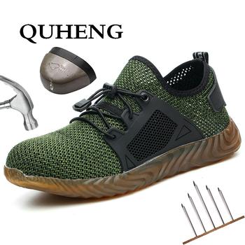 QUHENG buty robocze bhp kobieta i mężczyźni mają zastosowanie stal zewnętrzna Toe Anti Smashing antypoślizgowe odporne na przebicie buty do pracy tanie i dobre opinie Pracy i bezpieczeństwa CN (pochodzenie) Mesh (air mesh) ANKLE Stałe Okrągły nosek RUBBER Lato Mieszkanie (≤1cm) Gumką
