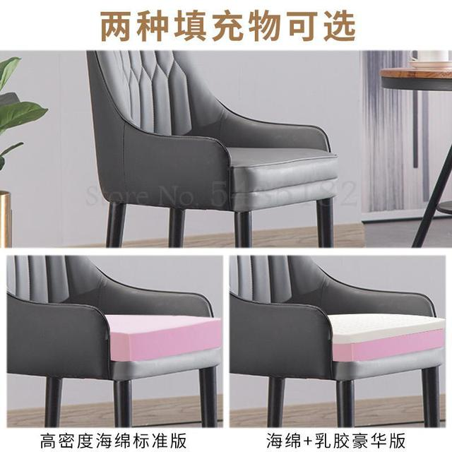 Contemporary Accent Chair 3