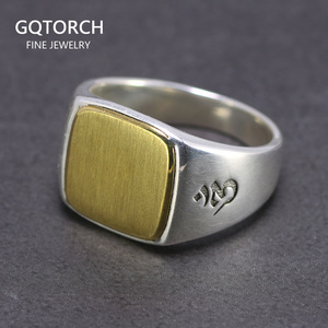 Image 1 - Genuine Solid 925 Sterling Silver Mens Signet OM Rings Simple Smooth Design Mantra Buddhist Jewelry