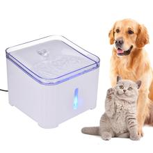 Cat Water Fountain Pet Dispenser Automatic Feeder With Filters For Dog