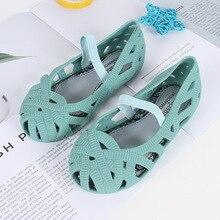Детские сандалии к 2020 году новые детские детские резиновые сапоги принцесса обувь Баотоу пляжная обувь противоскользящее горох туфли