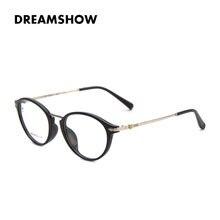 Tr90 круглая оправа для очков женские оптические очки по рецепту