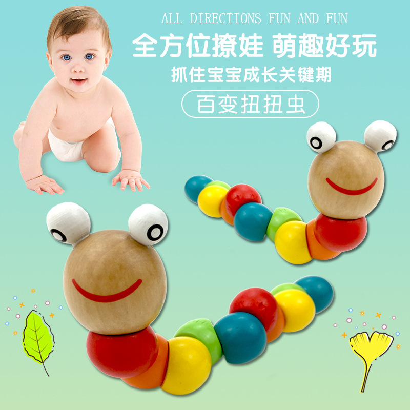 Beads Educational Bead-stringing Toy Beaded Bracelet Infant 0-3-Year-Old Flexible Toy Worm Fun Kids GIRL'S Baby 10 Yuan