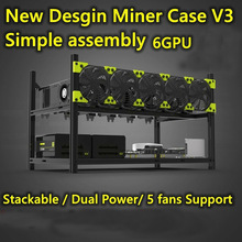 Cheap V3C 6 GPU Miner Mining Rig Aluminum Stackable Open Air Mining Case ETH Frame Rig for Bitcon Miner Kit Unassembled Ethereum