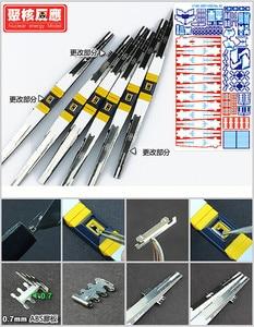 Image 3 - Kernenergie model Metalen Gemodificeerde onderdelen set voor Bandai MG 1/100 RX 93 Nu V Gundam Ver. Ka DJ037