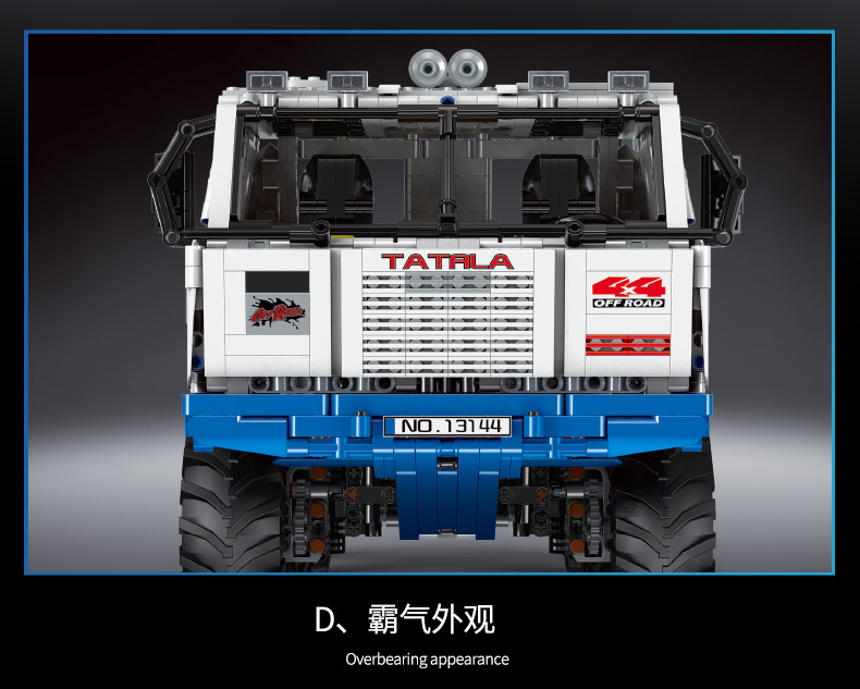 MOULD KING 13144 Compatible 27092The Arakawa Moc Tow off-road Truck Tatra 813 8x8 Building Block (3647PCS) 14