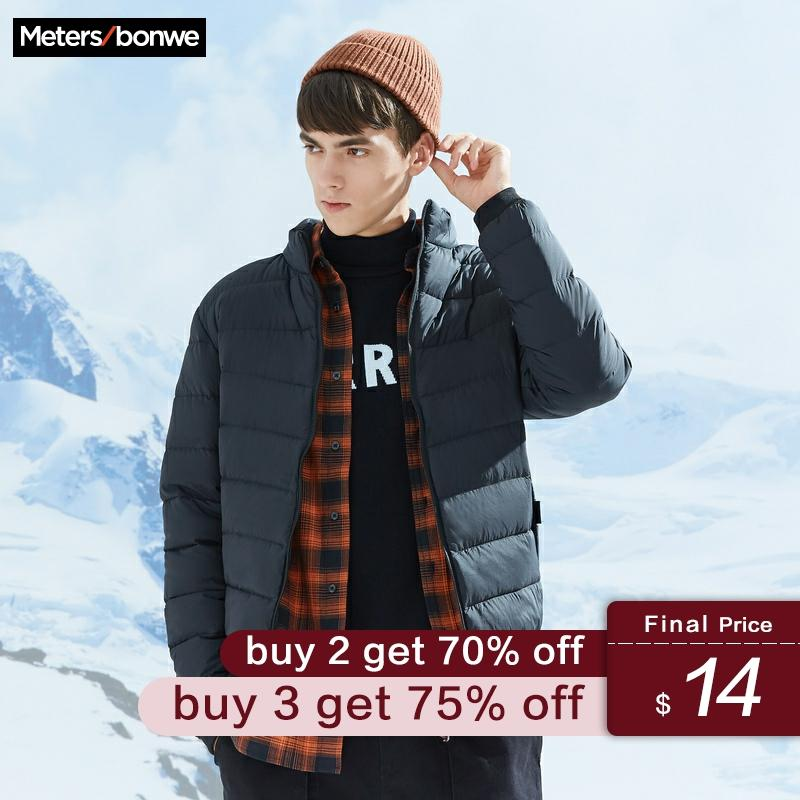 Metersbonwe New Down Jacket Men Winter Portability Warm 90% Gray Duck Down Man's Trend Stand Collar Down Coat