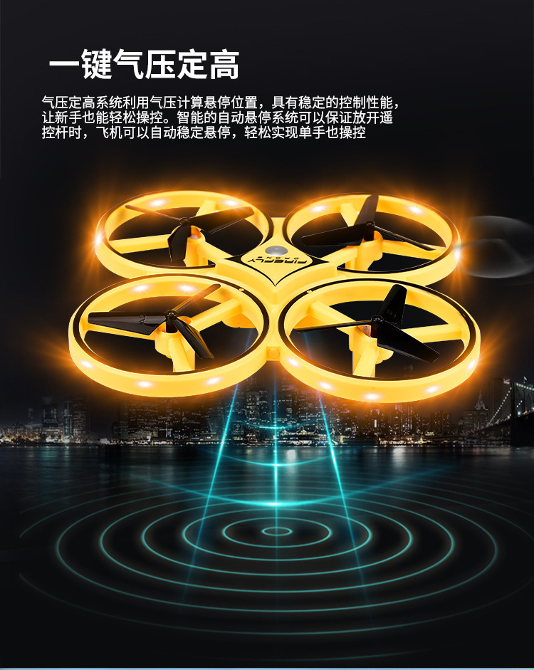 Watch Water Droplet Sensing UFO Unmanned Aerial Vehicle Set High Quadcopter Set High Remote Control Aircraft Infrared Intelligen