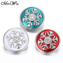 6pcs/lot New Christmas 18mm Snap Jewelry Rhinestone Flower Snowflake Buttons Lots Fit Button Bracelet Necklace