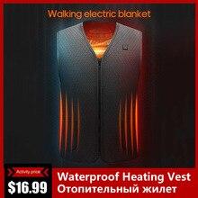 Инфракрасный жилет с подогревом с USB для улицы, куртка с подогревом для женщин и мужчин, зимняя куртка с электрическим подогревом, жилет для спорта и пешего туризма