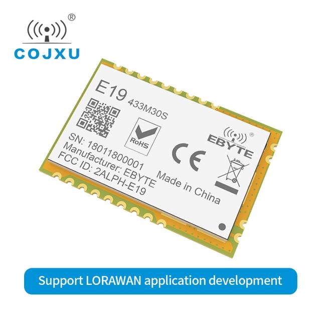 SX1278 LORAWAN LoRa 433MHz ebyte rf جهاز ريسيفر استقبال وإرسال E19 433M30S طويلة المدى SPI 433MHz اللاسلكية جهاز بث استقبال للترددات اللاسلكية