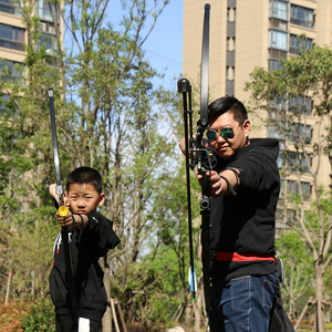 Image 5 - Archery 15 18Ibs Kids Bow For Shooting Gaming Bow Outdoor Take Down Bow With Arrows Archery Accessories