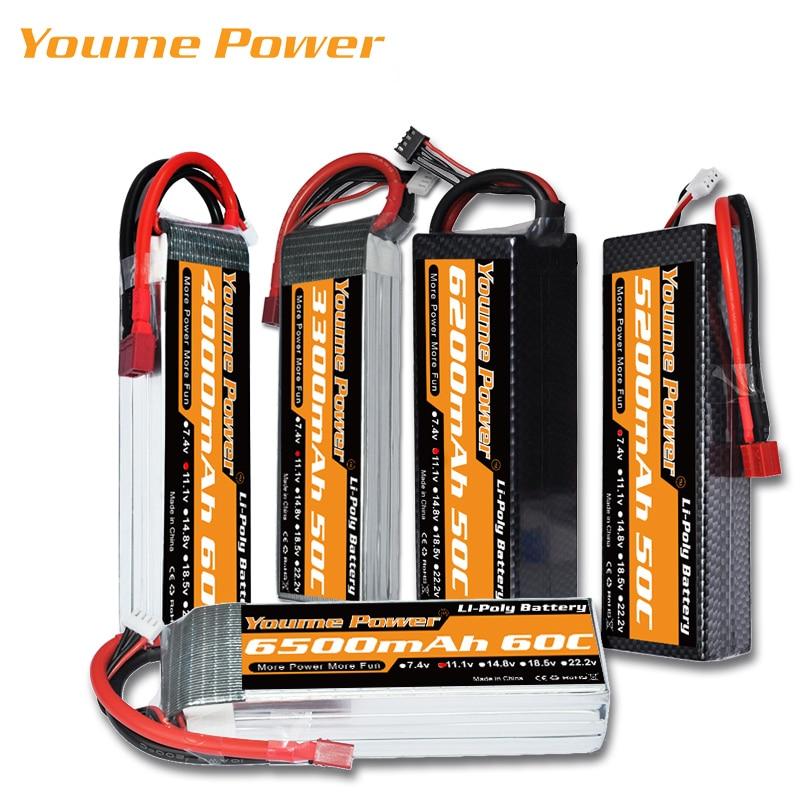 Youme 2S 7.4V 6500mAh 60C Lipo