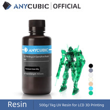 Resina uv líquida da resina 405nm do fotopolímero de anycúbico 500g/1kg para o material de impressão da impressora do lcd 3d para o fóton/fóton s/fóton mono