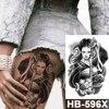 50-HB596X