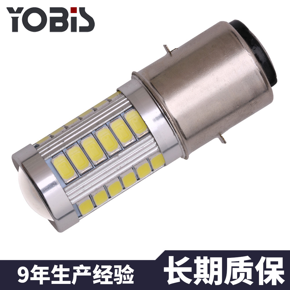 Motorcycle LED Headlamp Double Claw BA20D 5630 33 LED Motorcycle Refitting Lamp Far And Near Light