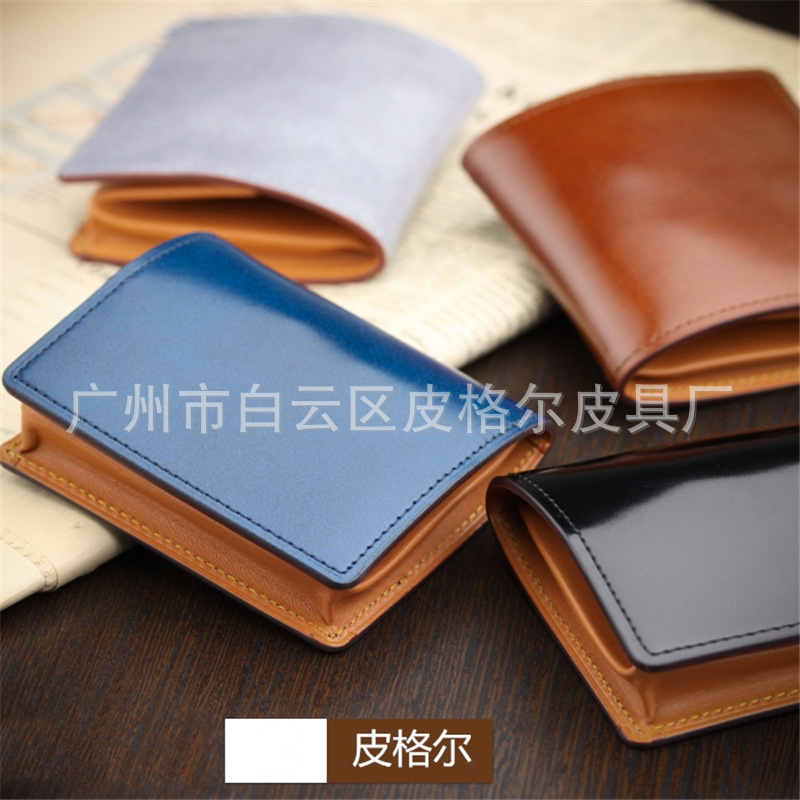 Japanese Style Double Color Tochigi Tanned Leather Coin Purse High Grade Shu Gao Pi Purse Japan Small Qian Into れ