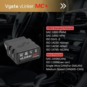 Image 4 - Vgate vLinker MC+ ELM327 V2.2 Bluetooth4.0 WIFI OBD2 Scanner For Android/IOS PK OBDLINK ELM329 Work for BimmerCode Forscan