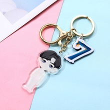 BTS Map Of The Soul 7 Bias Keychain (7 Models)