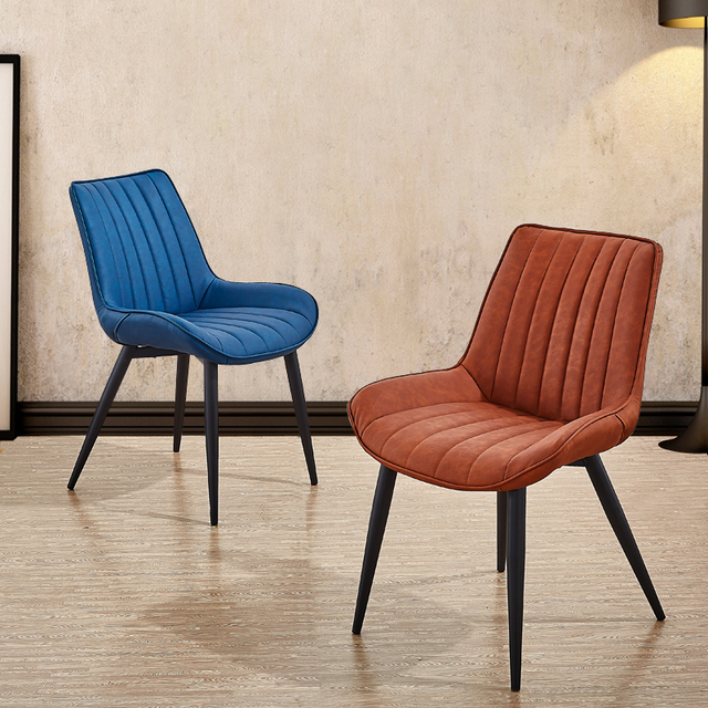 Modern Minimalist Backrest Dining Chair 5