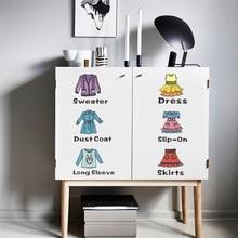 Kids stickers girl boy clothes pants skirt underwear socks classification logo wardrobe finishing storage tips
