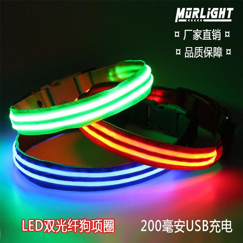 Pet Supplies Small, Medium And Large Night Light Dog Collar USB Chargeable LED Luminous Dog Collar