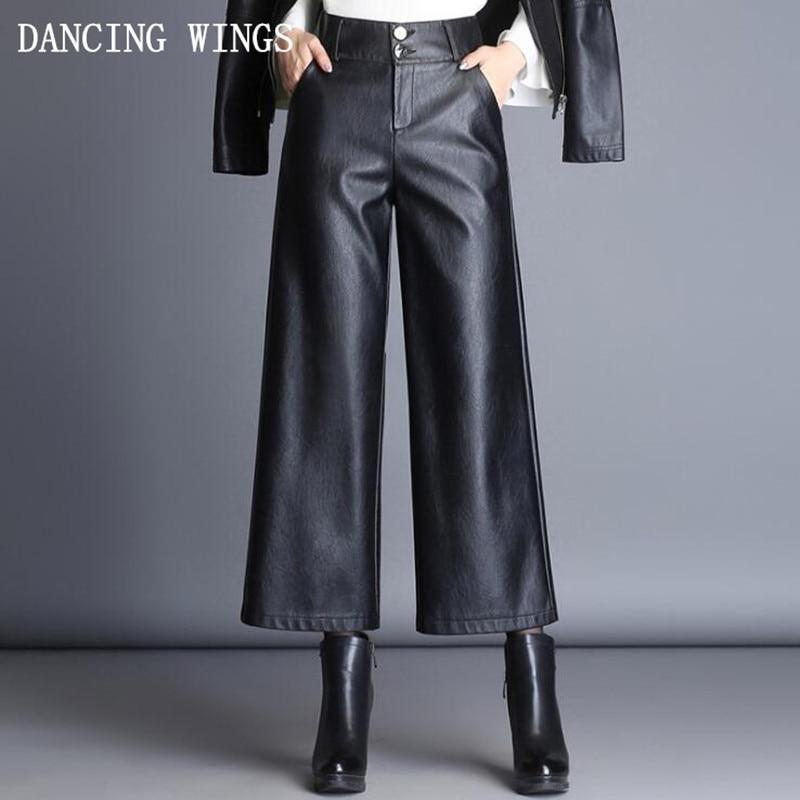 Casual Leather   Pants   2018 Autumn Women Black High Waist   Wide     Leg     Pants   Black PU Leather Loose Straight Trousers Plus Size 4XL