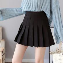 Sexy Women Pleated Skirt Lovely Girl School Uniform Skirt So